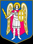 Вічна Україна